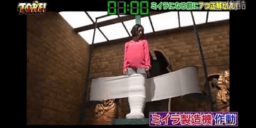 TORE! - Japanese Mummification Game Show 4