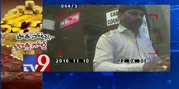 Black Money turns Gold ! - TV9 Nigha
