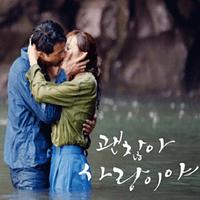 Escenas de Besos Románticos en Doramas Coreanas