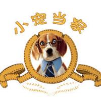 人在江湖漂,怎能没有猫。人在江湖走,必须有条狗。都市中的猫狗真人秀,楼房里的动物世界。我们也能制作不深刻,不说教,有趣味,有品位,可以躺在沙发上轻松收看的纪录片。主人不在家,宠物在做什么?